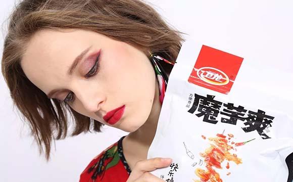 """卫龙这波广告,简直引领""""辣条""""时尚圈"""