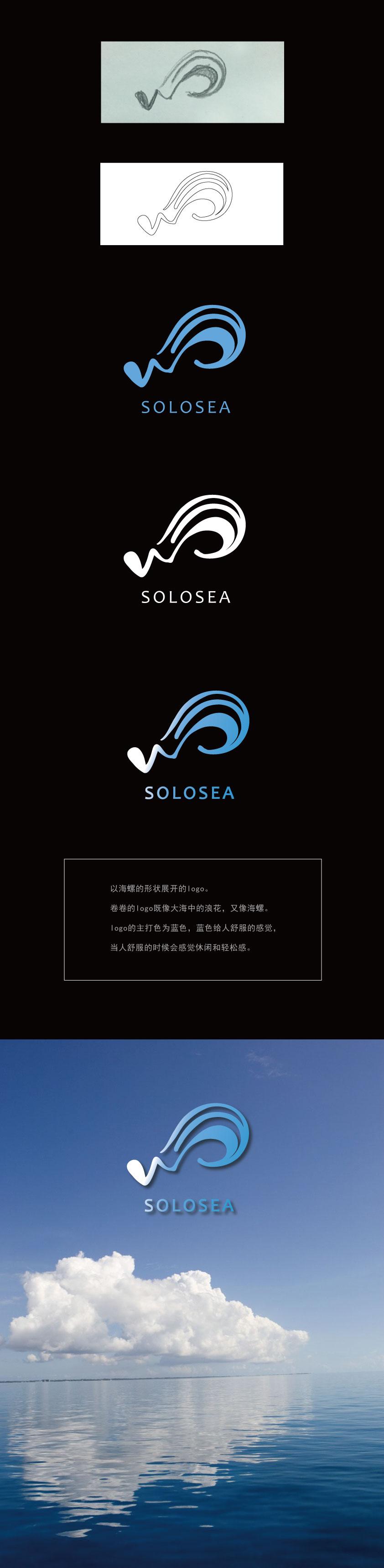 海螺邦的logo设计系列