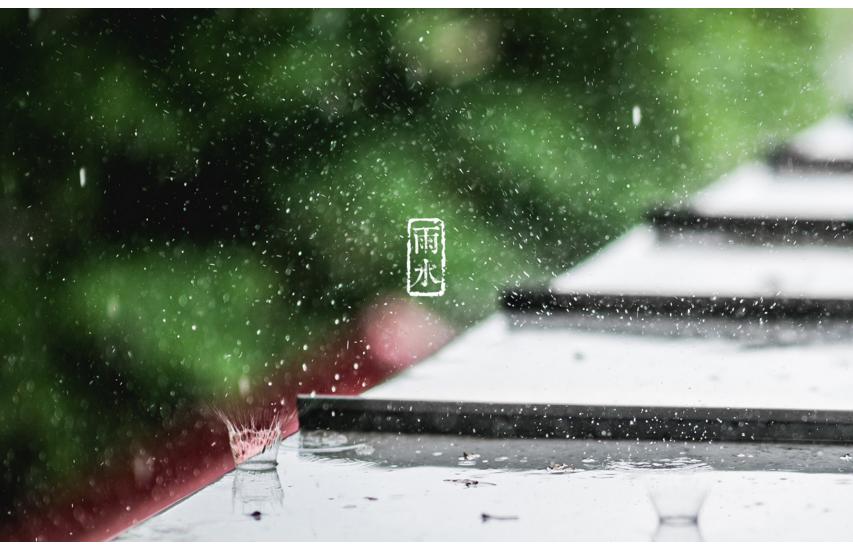 文案|雨水节气微信稿怎么写?