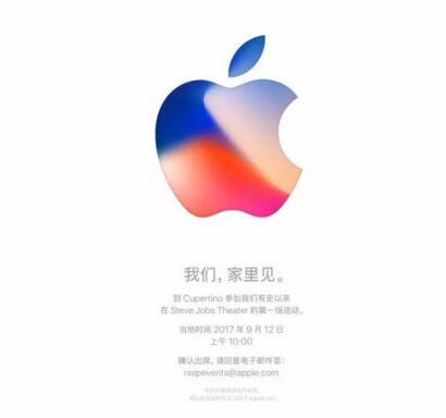 苹果手机创意文案分析