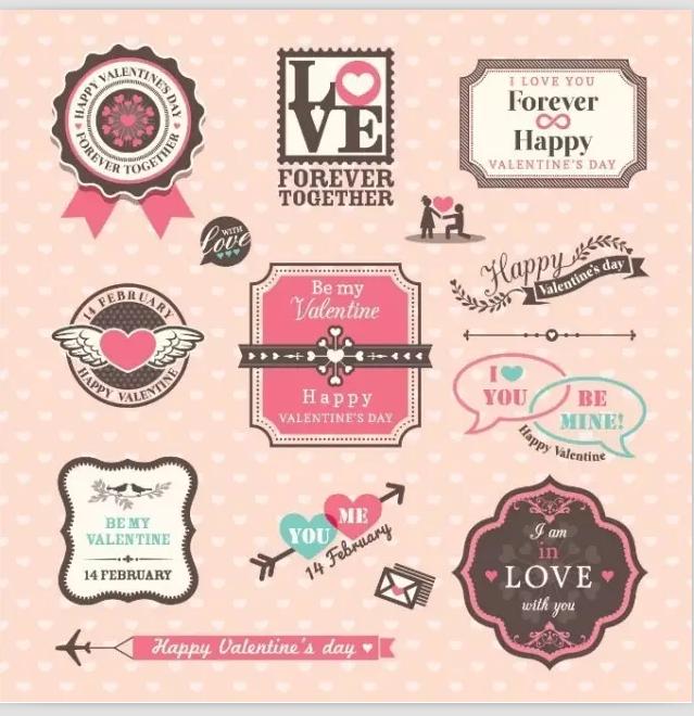 情人节海报、h5设计可能需要的素材集合