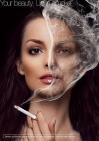 禁烟公益海报设计,少抽一根烟保护你爱的人