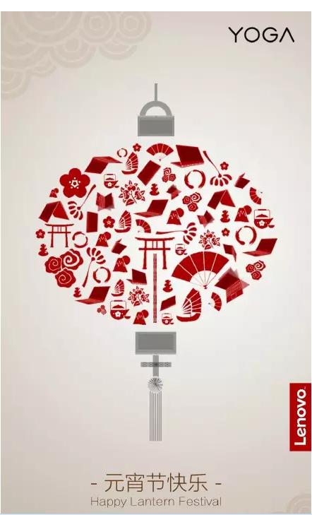 品牌产品如何借势海报打响元宵之战?