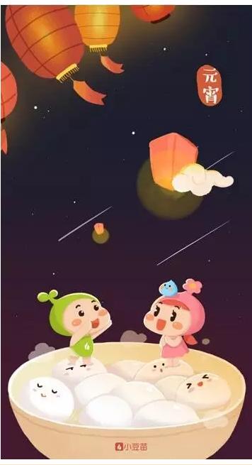 元宵节创意海报怎么制作?