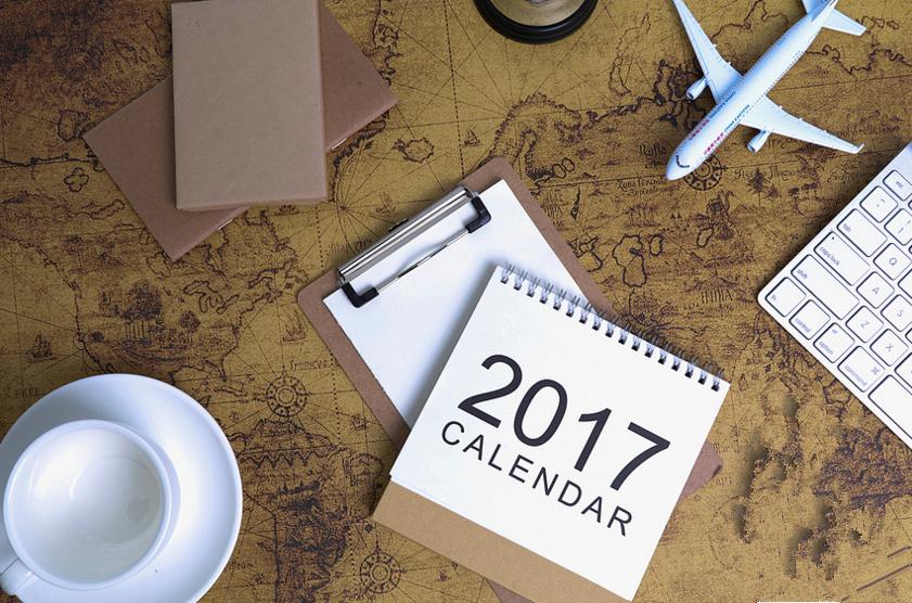 2016年年终总结文案开头怎么写?