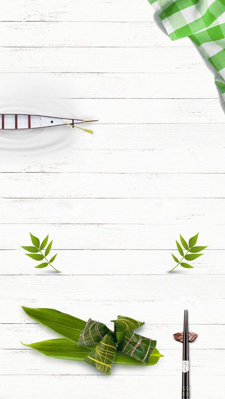 端午节海报 手机壁纸 背景 端午 粽子 筷子 背景素材图片