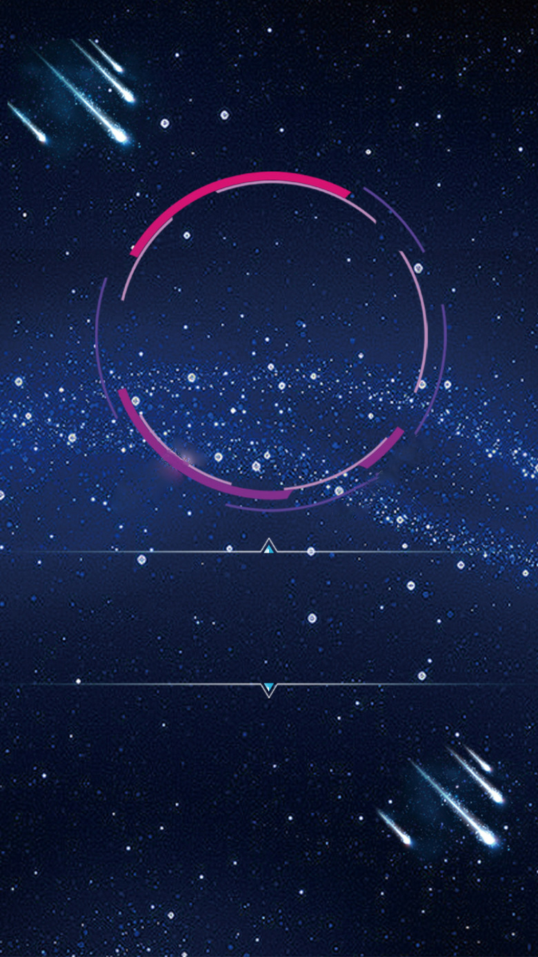 星空 粒子光效 科技感 未來 炫酷 深藍背景 h5背景 psd分層素材圖片