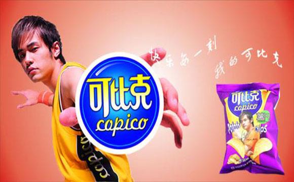 薯片品牌策划案例-可比克
