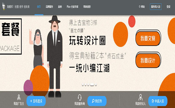 杭州品牌营销策划公司哪家好?
