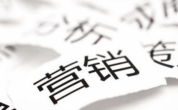 2018最新杭州策划营销公司排行