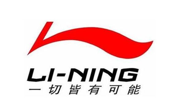 品牌定位失败的案例—李宁败局