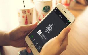 商场如何做好微信营销方案