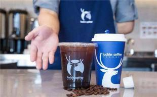 小蓝杯咖啡文案,席卷今年广告圈