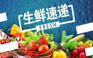 一组有毒的淘宝生鲜超市食物宣传文案