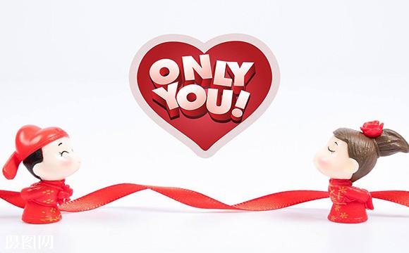 记住了,情人节借势营销需要因人而异