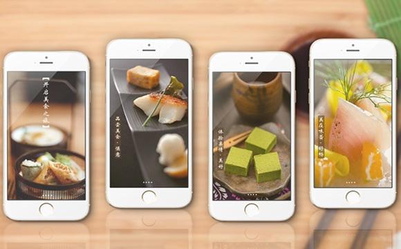 短视频美食传播营销策略