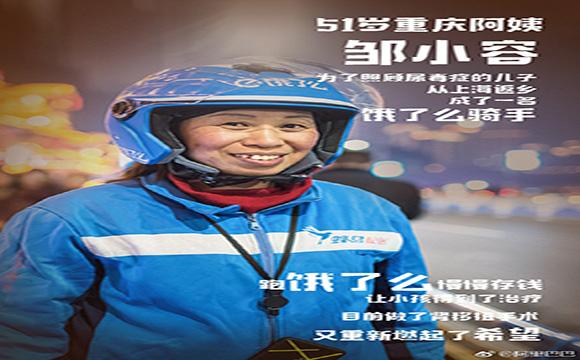 回顾2019女王节38借势文案合集