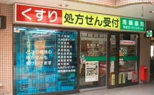 """日本药店""""大尺度""""海报文案,让人没眼看!"""