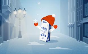 2019小雪节气海报文案借势灵感来了!