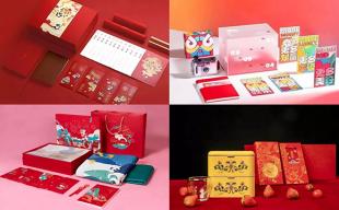 2020品牌创意新年礼盒来袭,需要灵感可收藏