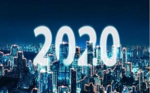 总结2019消费现象,从中透露出哪些品牌新机?