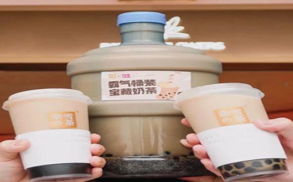 """奈雪桶装奶茶来袭,""""报复性喝奶茶""""真的来了"""