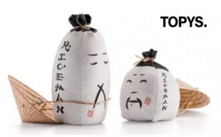这可能是你没见过的大米包装广告
