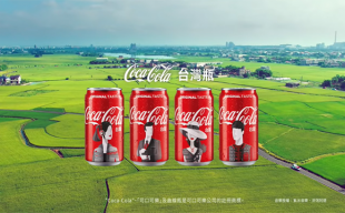 可口可乐台湾瓶:寻找最美的风景