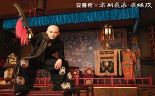 安慕希最新广告,让你爱上京剧