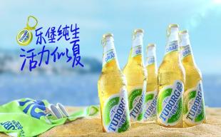 营销4.0时代,乐堡纯生啤酒如何快速抢占视线?