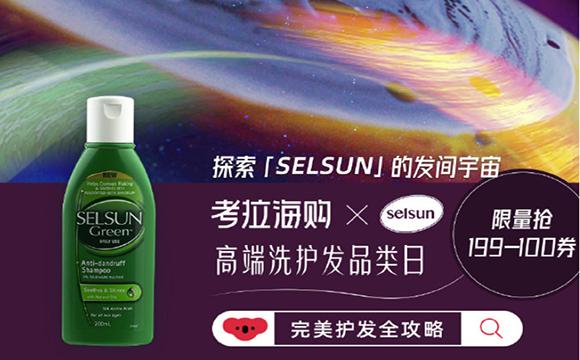 考拉新营销:你的发丝中间流淌着一片宇宙