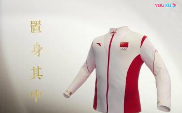 安踏奥运品牌片:拼到最后一步